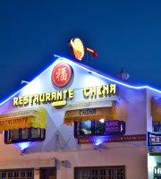 Restaurante China