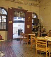 Western Oriental Cafe