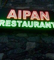 Aipan Restaurant
