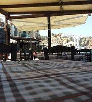 Lefkantio Taverna