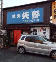 Ajidokoro Yano