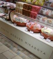 Mikadoya Atre Ebisu