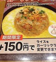 Steak No Don Sayama