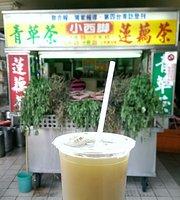 Xiaoxijiao Qingcao Tea