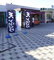 Takahashi Service Area (Kudari Sen) Snack Corner