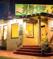 Jade Plus Chinese Restaurant
