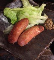 Minyo Live Okinawa Jiryori Warayui