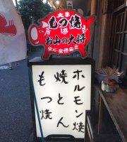 Oyama No Taisho
