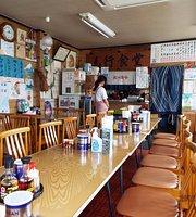 Kyuukou Dining Hall