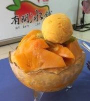 HB Ice Shop -  Qijin Shop