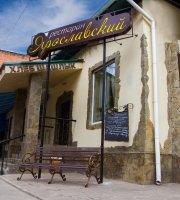 Yaroslavskii Restaurant