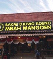 Bakmi Djowo Koeno Mbah Mangoen