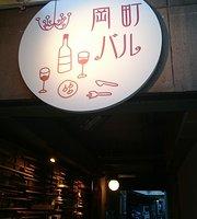 Okamachi Bar