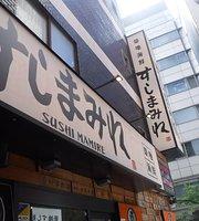 Tsukiji Seafood Sushi Mamire