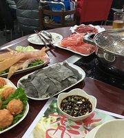 Lao San Hot Pot (Cheung Sha Wan)