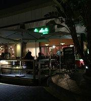 El Dente Ristorante & Pizzeria