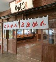 Ramen Gantetsu Michi-No-Eki House Yarubi Naie