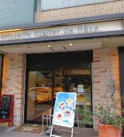 Atelier de Reve Shirokane Honten
