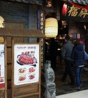 Nanjing Impressions  (Wujiaochang Bailian)