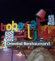 Boharat Restaurant