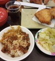 Zui Bian Yi