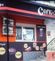Serbiya Grill Cafe