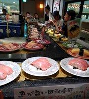 Kaiten Sushi Maruchu Sun Road