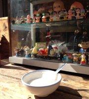 Yuanzuo Xingren Tea