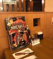 Steak no Don Himeji