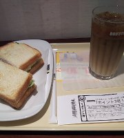 Doutor Coffee Shop Shibuya 1-chome