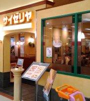 Saizeriya Aeon Chiba New Town