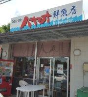 Minatogawa Payao Sengyo Shop