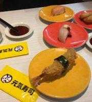 Genki Sushi (Tsuen Wan Plaza)