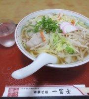 Chukasobano Ichifuji