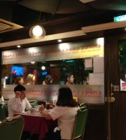 Tuen Mun Curry House