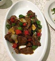 Hong Ling Restaurant