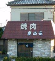 Keishoen