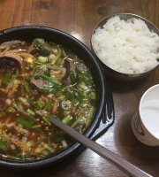 Yeongmyeong Rice Soup