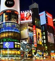 Tokio Copas