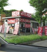 Ramen Shop Mitsuwadai