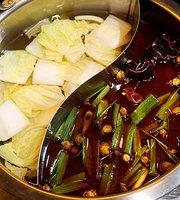 Nanning spicy hot pot