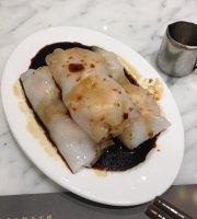 Ho Hung Kee Congee & Noodle
