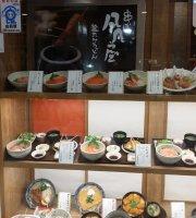 Kushi Cafe Bombonya