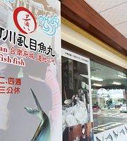 A Chuan Shi Mu Yu Wan - Kaishan Qijian Shop