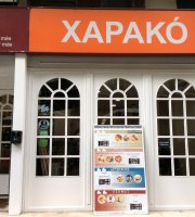 Bar Xapako