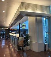 Tully's Coffee Haneda International Airport