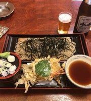 Ginya Inuyama
