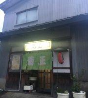 Kikumasa
