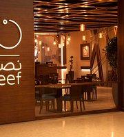Naseef Restaurant