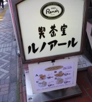 Cafe Renoir Keikyu Kawasaki Ekimae